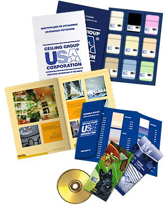 Рекламные материалы по реечным потолкам USA Ceiling Group