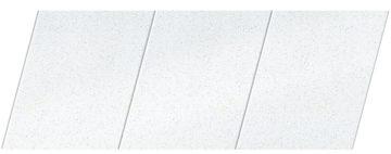 """Реечный потолок """"под металлик"""" 150 P, цвет: панель - 143"""