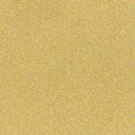 Цвет реечного потолка: 1521, металлик