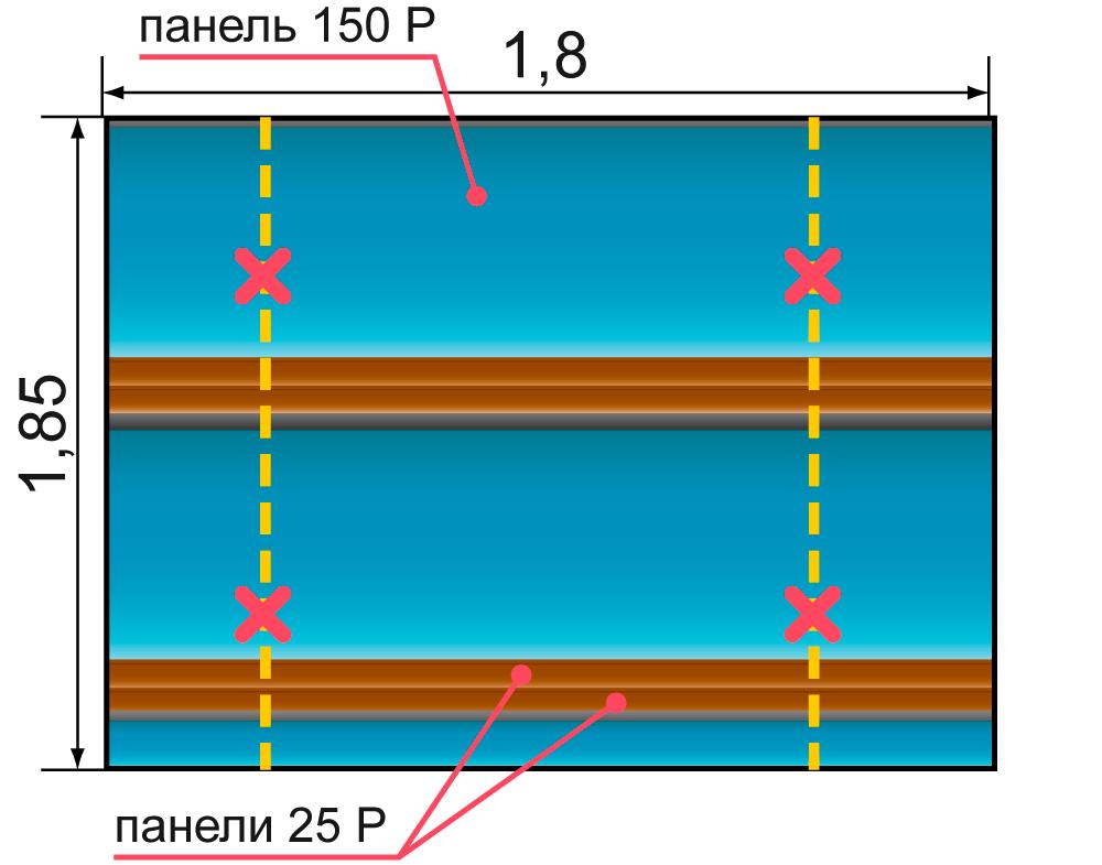 Пример расчета потолка для дизайна 150 P и 25 P
