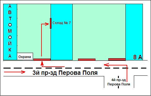 sklad_perovo-2-1-shema