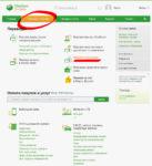 1. Оплата реечного потолка через Сбербанк-Онлайн. Перейдите во вкладку Переводы и платежи и выберите пункт Перевод организации