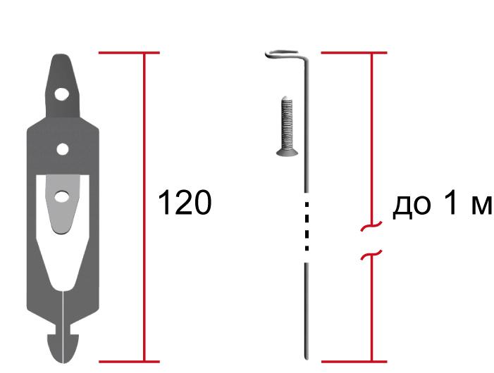 Фиксатор– высота 120мм. Спица– длина до1м