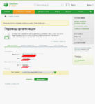 2. Оплата реечного потолка через Сбербанк-Онлайн. Перейдите во вкладку Переводы и платежи и выберите пункт Перевод организации